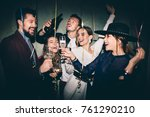 group of happy friends drinking ... | Shutterstock . vector #761290210