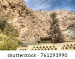 the zoroastrian fire temple... | Shutterstock . vector #761293990