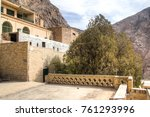 the zoroastrian fire temple... | Shutterstock . vector #761293996