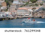 hydra  greece   may 30  tour... | Shutterstock . vector #761299348