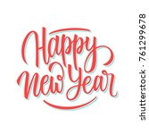 happy new year calligraphic... | Shutterstock .eps vector #761299678