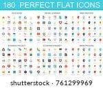 180 modern flat icon set of... | Shutterstock .eps vector #761299969
