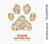 happy chinese new year 2018... | Shutterstock .eps vector #761309950