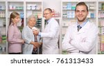 busy pharmacy activity concept  ... | Shutterstock . vector #761313433