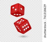 vector illustration of red... | Shutterstock .eps vector #761318629