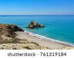 top view of one of the many... | Shutterstock . vector #761319184