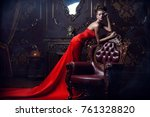 magnificent young woman in... | Shutterstock . vector #761328820