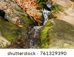view of the brook close up ... | Shutterstock . vector #761329390