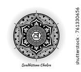 svadhistana chakra symbol used... | Shutterstock .eps vector #761330656