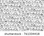 seamless pattern  in the form... | Shutterstock .eps vector #761334418