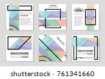 abstract vector layout... | Shutterstock .eps vector #761341660