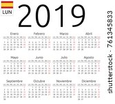 simple annual 2019 year wall... | Shutterstock .eps vector #761345833