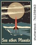 vector space poster.... | Shutterstock .eps vector #761358463