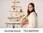 portrait of an excited smiling... | Shutterstock . vector #761360500