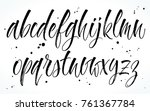 brush handwritten vector... | Shutterstock .eps vector #761367784