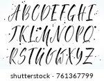 brush handwritten vector... | Shutterstock .eps vector #761367799