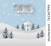 new year background  new year... | Shutterstock .eps vector #761367994