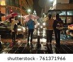 quito  ecuador   2017  people... | Shutterstock . vector #761371966