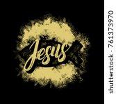 bible lettering. christian art. ... | Shutterstock .eps vector #761373970