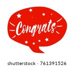 congrats  beautiful greeting... | Shutterstock .eps vector #761391526