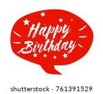 black friday  beautiful... | Shutterstock .eps vector #761391529