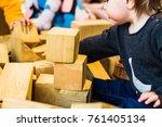 baby playing in children center | Shutterstock . vector #761405134