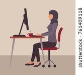 Muslim Woman At Work  Vector...