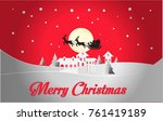 merry christmas and happy new... | Shutterstock .eps vector #761419189