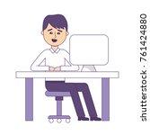 isolated businessman design | Shutterstock .eps vector #761424880