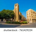 beirut  lebanon   november 3 ...   Shutterstock . vector #761429224