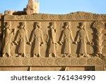 image of ancient persian... | Shutterstock . vector #761434990