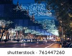 christmas decorations in madrid ... | Shutterstock . vector #761447260