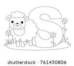 animal alphabet coloring book... | Shutterstock . vector #761450806