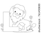 animal alphabet coloring book... | Shutterstock . vector #761450830