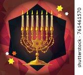 golden menorah on a mosaic... | Shutterstock .eps vector #761461570