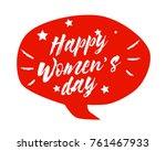 happy women's day  beautiful... | Shutterstock .eps vector #761467933