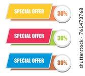 banner vector art | Shutterstock .eps vector #761473768