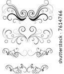 vector decorative design... | Shutterstock .eps vector #7614766
