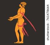 isolated vector illustration.... | Shutterstock .eps vector #761478664
