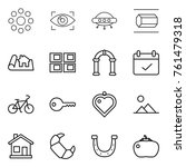 thin line icon set   round... | Shutterstock .eps vector #761479318