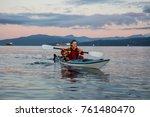 adventurous woman is sea... | Shutterstock . vector #761480470