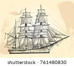 barque hand drawing engraving... | Shutterstock .eps vector #761480830