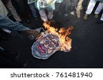 all india trinamool congress... | Shutterstock . vector #761481940