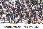 asian people are across the... | Shutterstock . vector #761498233