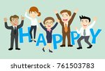 happy business people team ... | Shutterstock .eps vector #761503783