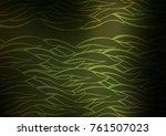 dark green vector natural... | Shutterstock .eps vector #761507023