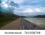 view of the mae khong river in... | Shutterstock . vector #761508748