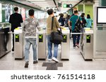 passenger at entrance gate of... | Shutterstock . vector #761514118