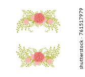 floral frame. cute retro... | Shutterstock .eps vector #761517979