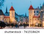 tallinn  estonia. famous... | Shutterstock . vector #761518624